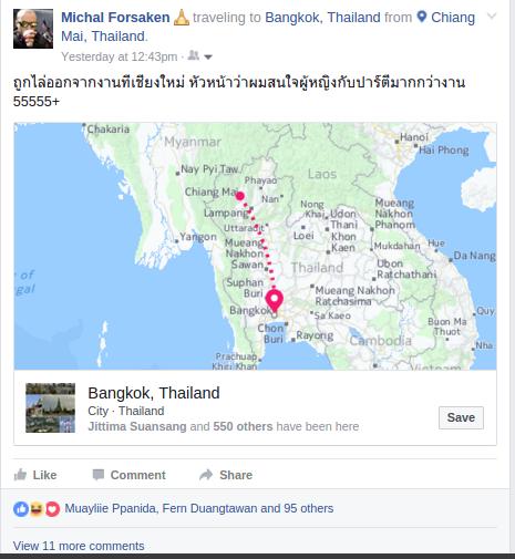 chinag-mai-bangkok.png
