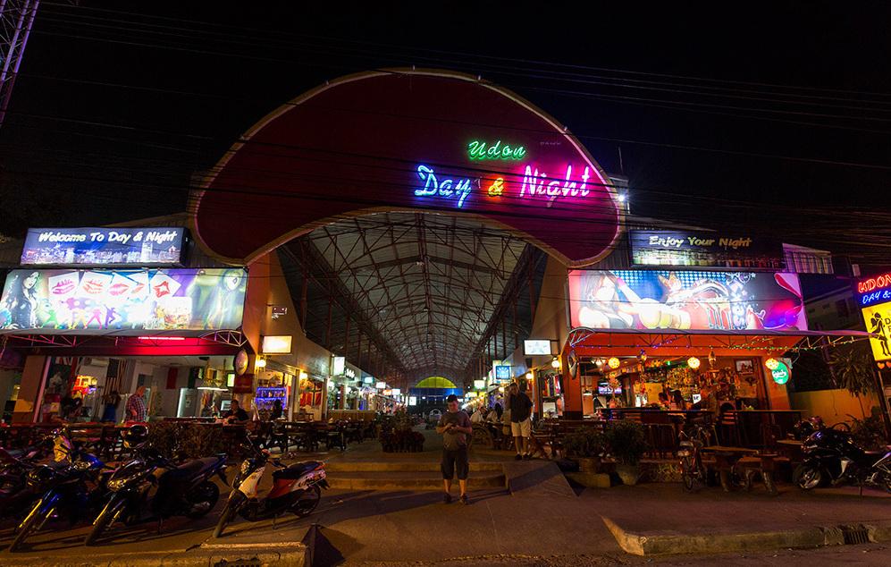 udon-thani-tajlandia